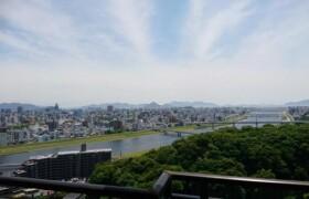 3LDK Apartment in Ryuocho - Hiroshima-shi Nishi-ku