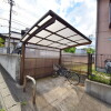 2LDK Apartment to Rent in Sakura-shi Shared Facility