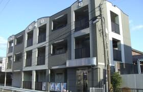 1K Mansion in Tamanawa - Kamakura-shi