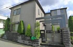2LDK House in Daita - Setagaya-ku