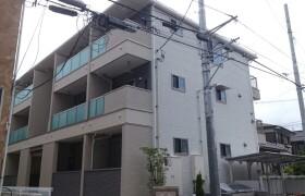 1K Apartment in Chuorinkan - Yamato-shi