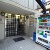 1R Apartment to Rent in Yokohama-shi Isogo-ku Entrance Hall