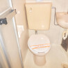 1K Apartment to Rent in Adachi-ku Toilet