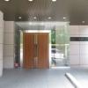2LDK マンション 渋谷区 玄関