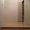 2LDK Apartment to Buy in Kyoto-shi Nakagyo-ku Entrance