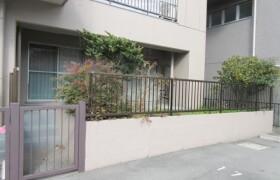 名古屋市南区 - 元塩町 公寓 4LDK