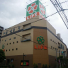 1R アパート 大田区 スーパー