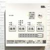 4LDK House to Buy in Setagaya-ku Equipment