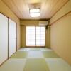 3LDK Apartment to Buy in Kyoto-shi Ukyo-ku Japanese Room