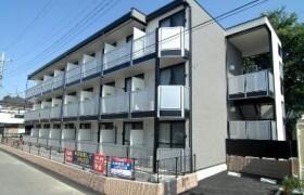 習志野市実籾-1K公寓大厦