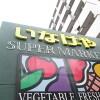 1LDK Apartment to Rent in Suginami-ku Supermarket