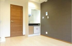 1R Apartment in Midorigaoka - Meguro-ku