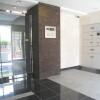 1K マンション 世田谷区 Building Security