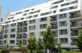 2LDK Apartment in Kandaogawamachi - Chiyoda-ku