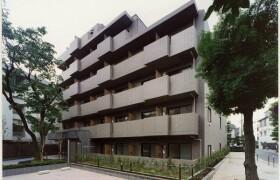 目黒区三田-1K公寓大厦