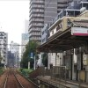 Whole Building Apartment to Buy in Toshima-ku Train Station