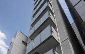 1LDK Apartment in Nishiki - Nagoya-shi Naka-ku