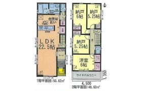 名古屋市西区 - 天塚町 獨棟住宅 4LDK