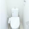 1K Apartment to Rent in Koto-ku Toilet