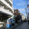 1R Apartment to Buy in Nakano-ku Interior