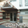 3DK Apartment to Buy in Suita-shi Building Entrance