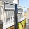 1LDK Terrace house to Rent in Ichikawa-shi Shared Facility