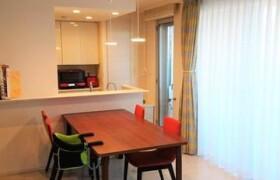 横浜市青葉区 - 美しが丘 大厦式公寓 3LDK