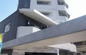 1LDK Mansion in Kitamagome - Ota-ku