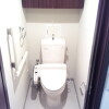 2LDK Apartment to Rent in Setagaya-ku Toilet
