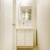 1DK Apartment to Rent in Sumida-ku Washroom