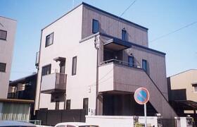 4LDK Apartment in Chikusa - Nagoya-shi Chikusa-ku