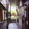 1K Apartment to Rent in Kawasaki-shi Takatsu-ku Common Area