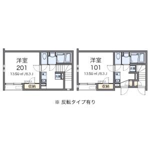 1K Apartment in Nakabaru - Kasuya-gun Kasuya-machi Floorplan
