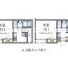 1K Apartment to Rent in Kasuya-gun Kasuya-machi Floorplan