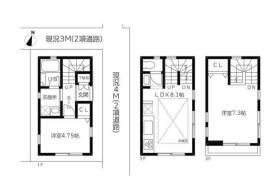 2LDK House in Futabacho - Yokohama-shi Minami-ku