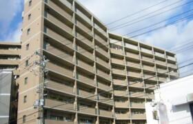 3LDK Apartment in Nakamozucho - Sakai-shi Kita-ku