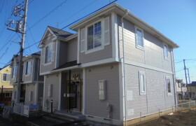 2LDK Apartment in Nishitawara - Hadano-shi