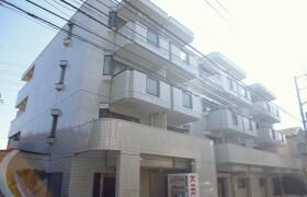Whole Building {building type} in Yamato minami - Yamato-shi