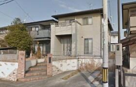 3LDK House in Fujigaoka - Ryugasaki-shi