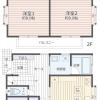 4LDK House to Buy in Saitama-shi Midori-ku Floorplan