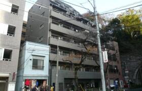 1K {building type} in Toranomon - Minato-ku