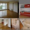 4K Apartment to Rent in Misato-shi Interior