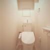 2LDK Apartment to Buy in Osaka-shi Sumiyoshi-ku Toilet
