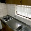 4LDK House to Buy in Kyoto-shi Ukyo-ku Kitchen