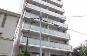 3LDK Apartment in Shinkoiwa - Katsushika-ku