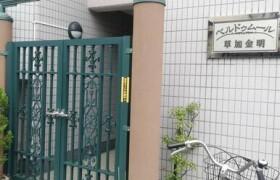草加市金明町-1R{building type}