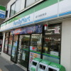 1R Apartment to Rent in Shibuya-ku Convenience store