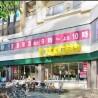 1R マンション 新宿区 スーパー