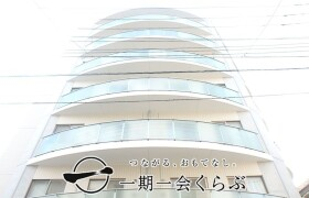 葛飾區堀切-3LDK{building type}