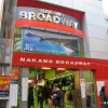 1R Apartment to Rent in Nakano-ku Shopping mall
